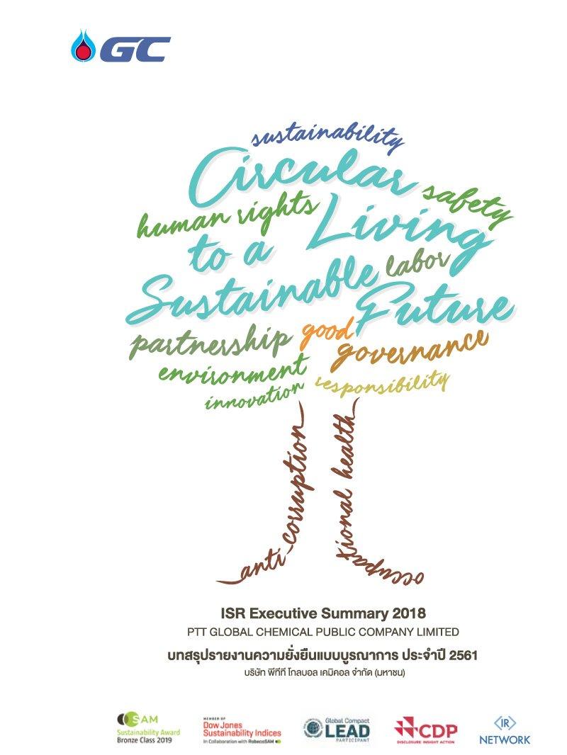ISR Executive Summary 2018